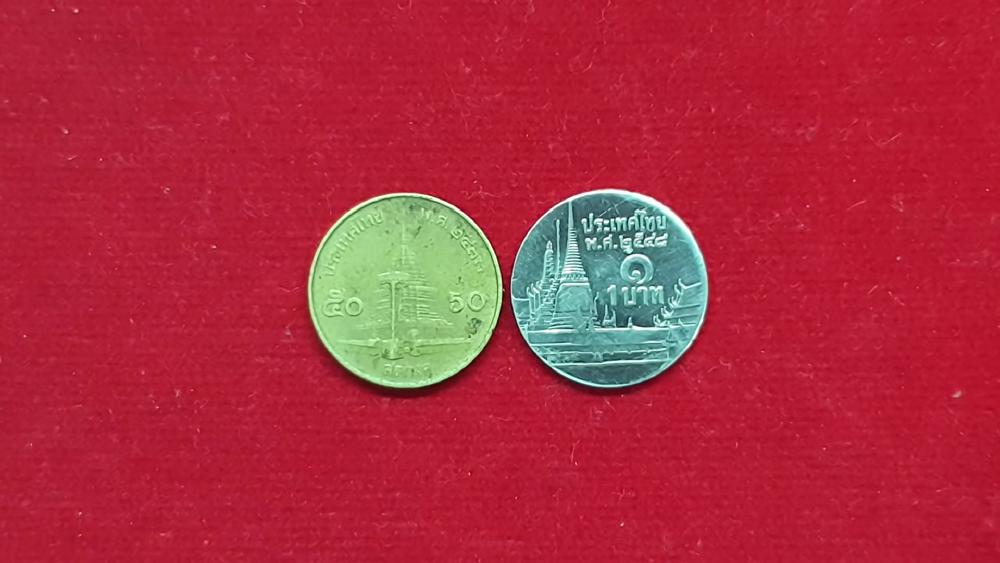 เหรียญ 1 บาทเล็ก
