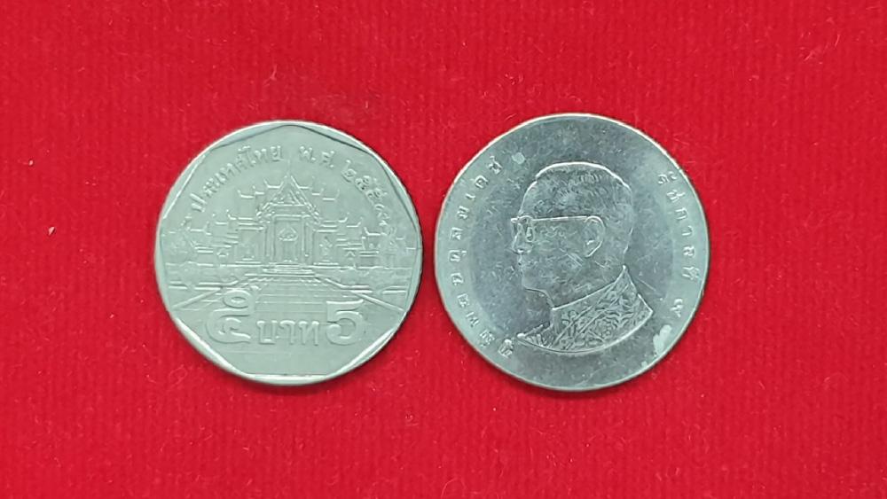 เหรียญแปลก